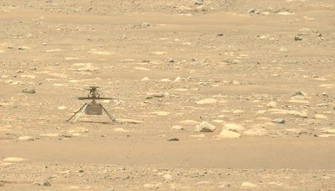 NASA / JPL-Caltech / ASU