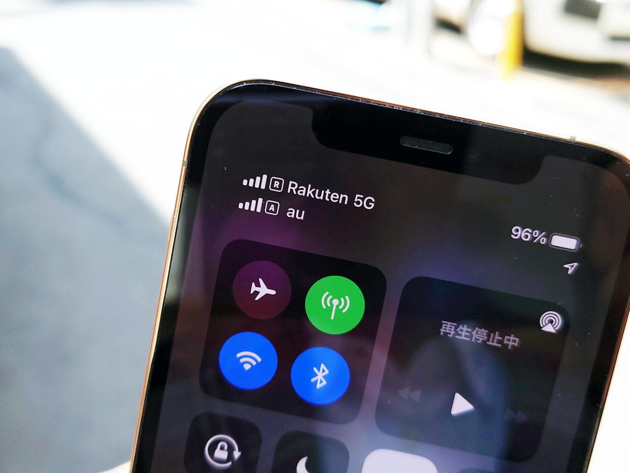 Rakuten iOS Junya Ishino
