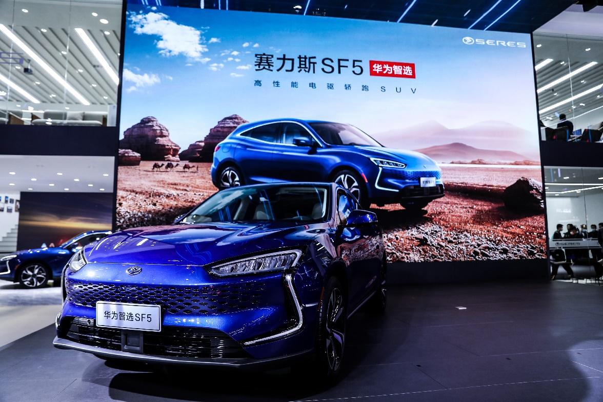 SERES SF5 Huawei