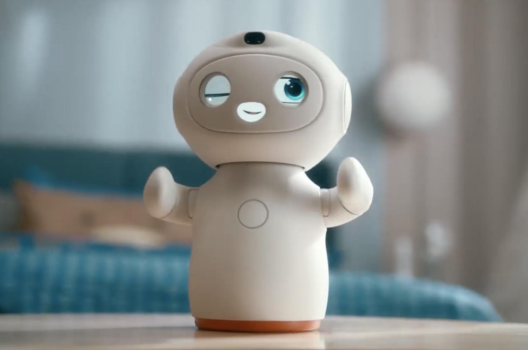 華為小藝機器人