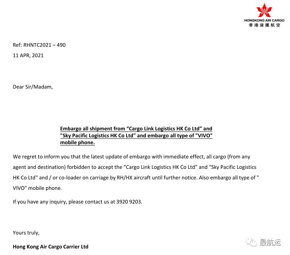 Hong Kong Air Cargo