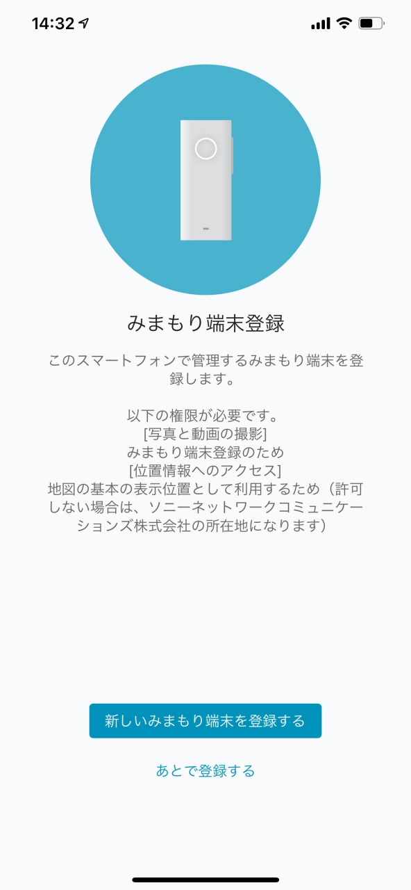 amue link Yuriko Ota