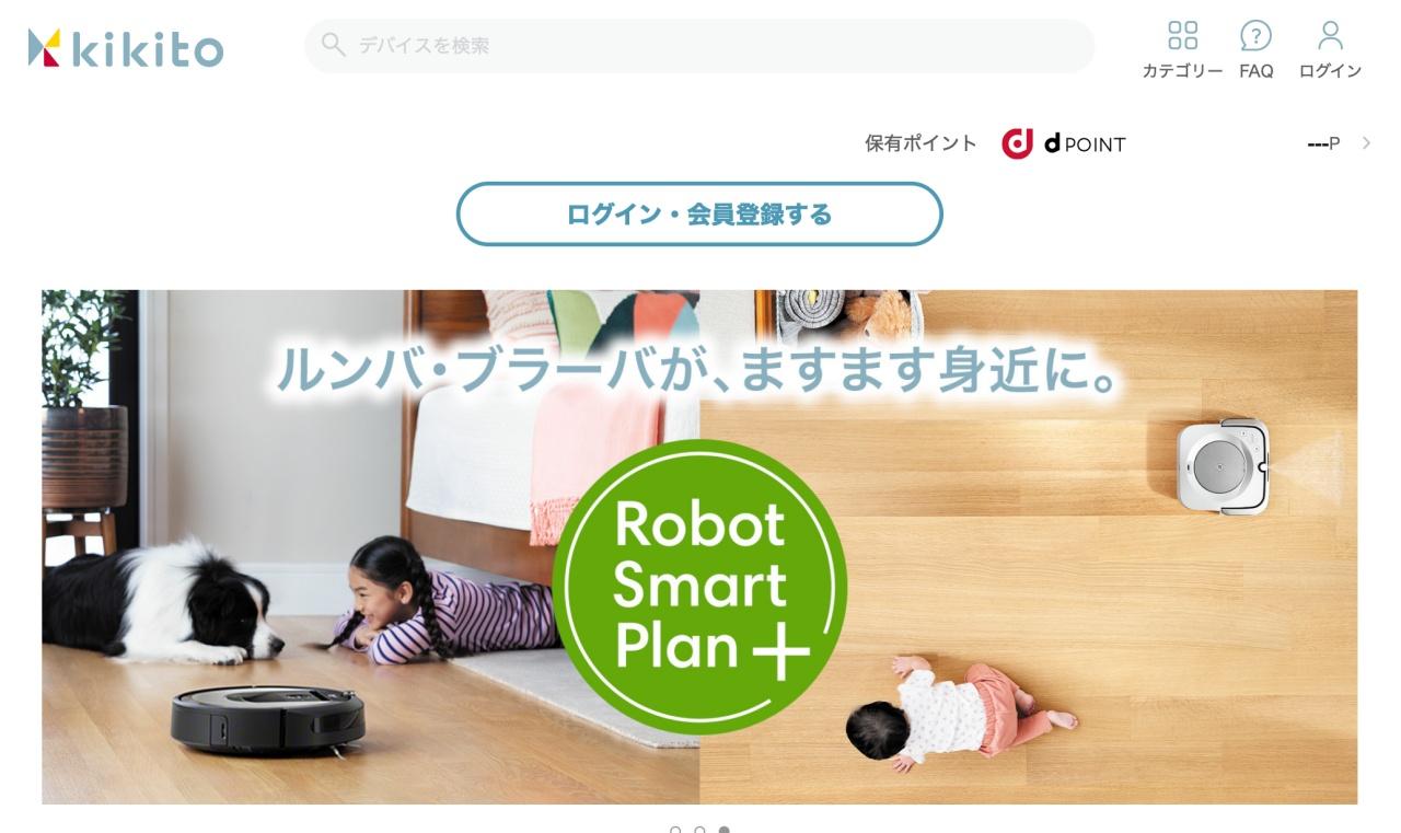 kikito iRobot