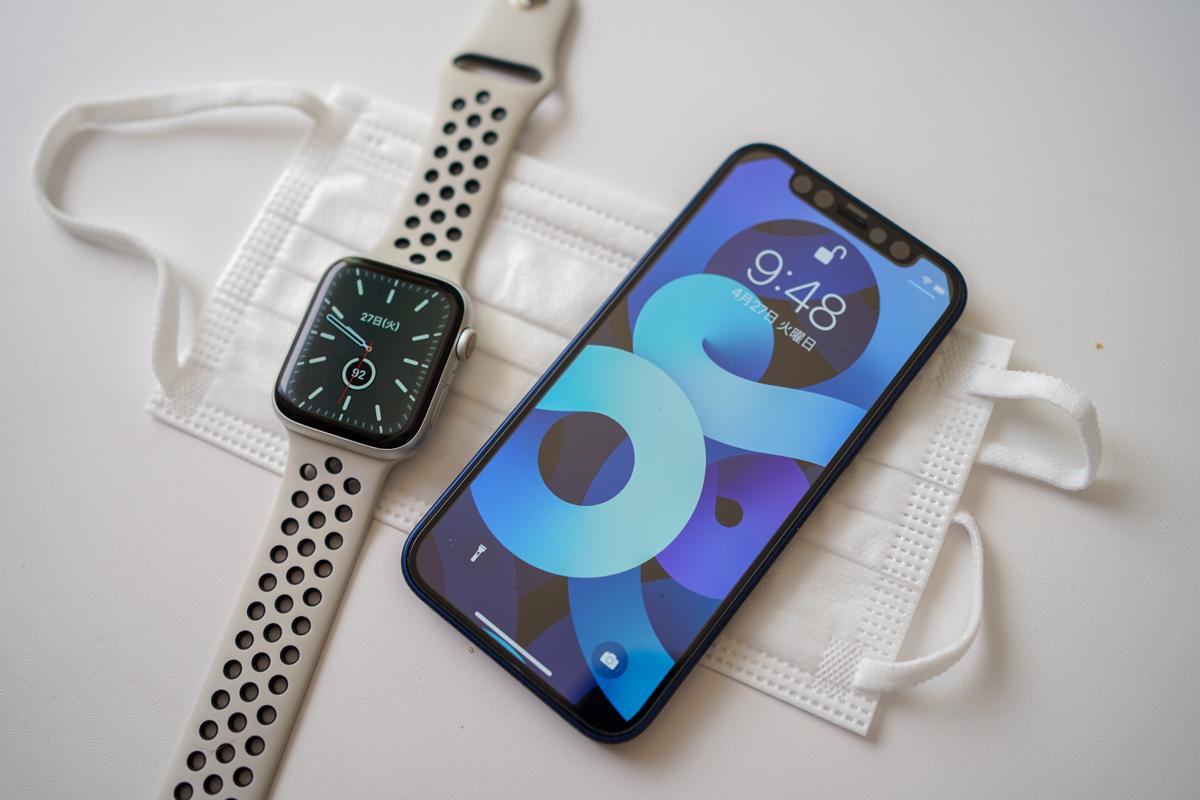iPhone Apple Watch Unlock