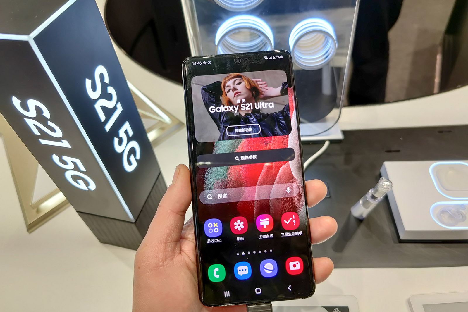 SHANGHAI, CHINA - JANUARY 25: A man shows a Samsung Galaxy S21 5G smartphone at a flagship store on January 25, 2021 in Shanghai, China. (Photo by Wang Gang/VCG via Getty Images)