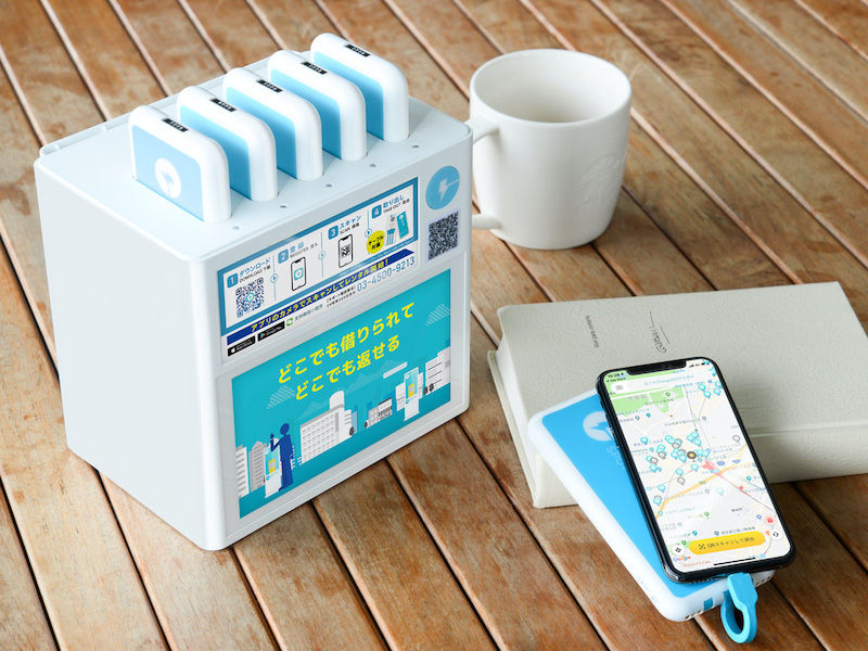 ChargeSPOT INFORICH mobile battery rental