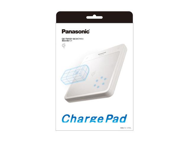 Panasonic Charge Pad