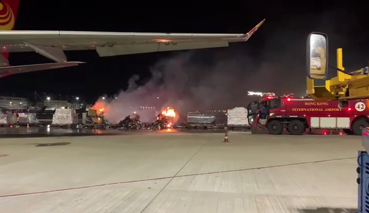 Fire in Hong Kong International Airport