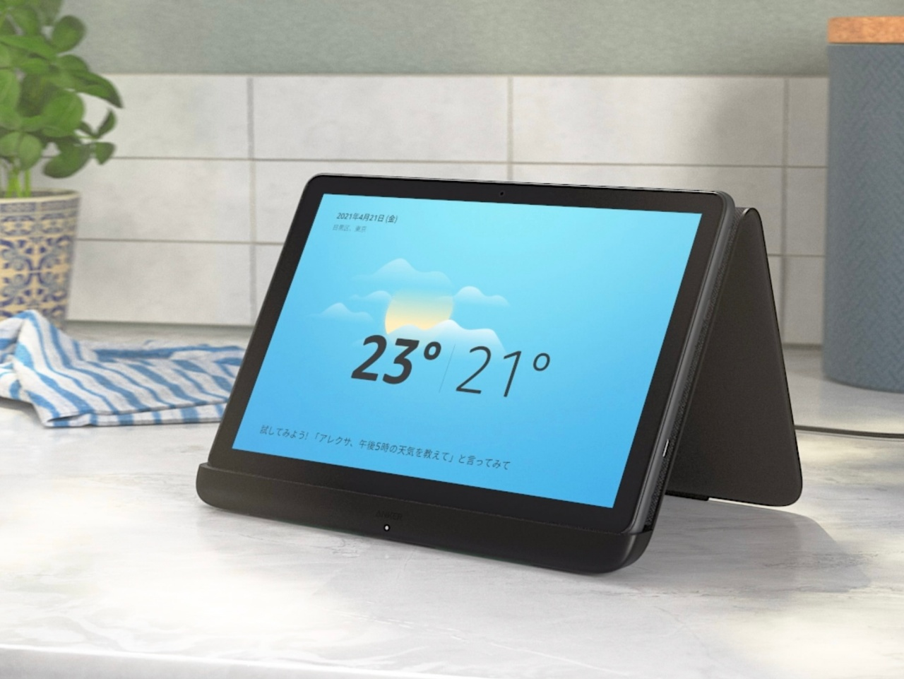 Fire HD 10 Plus Anker Wireless Charging Stand