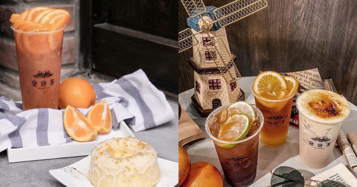 店内主打「花果公主红茶系列」,喜欢喝花果茶的侬粉们千万不能错过!