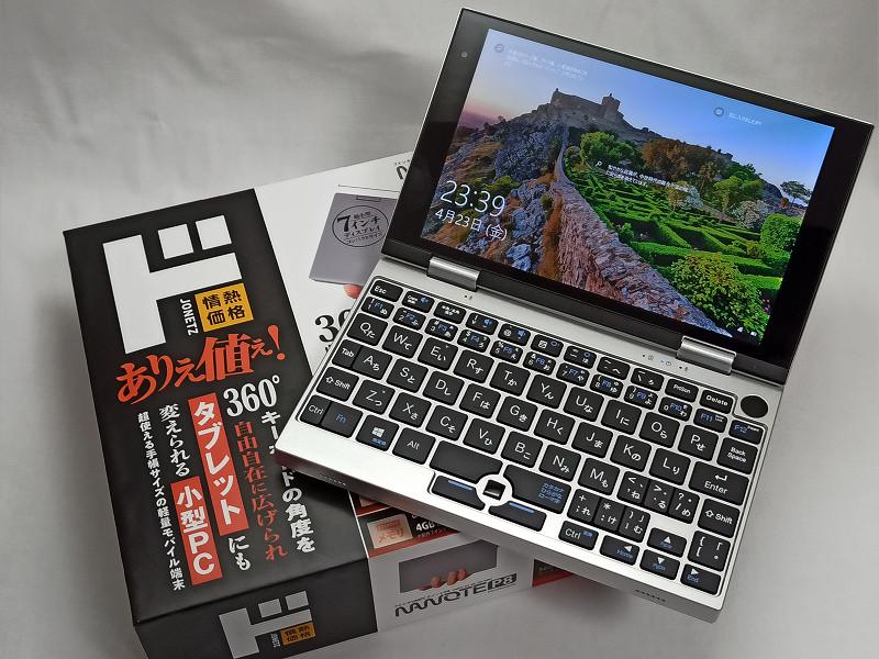 Pc ドンキホーテ タブレット ドンキホーテのWindowsタブレットを買ってみた