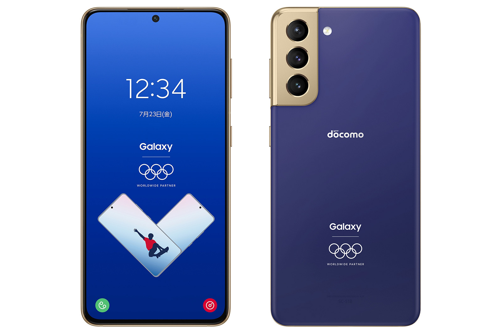 Samsung's latest Tokyo Olympics phone might actually happen | Engadget