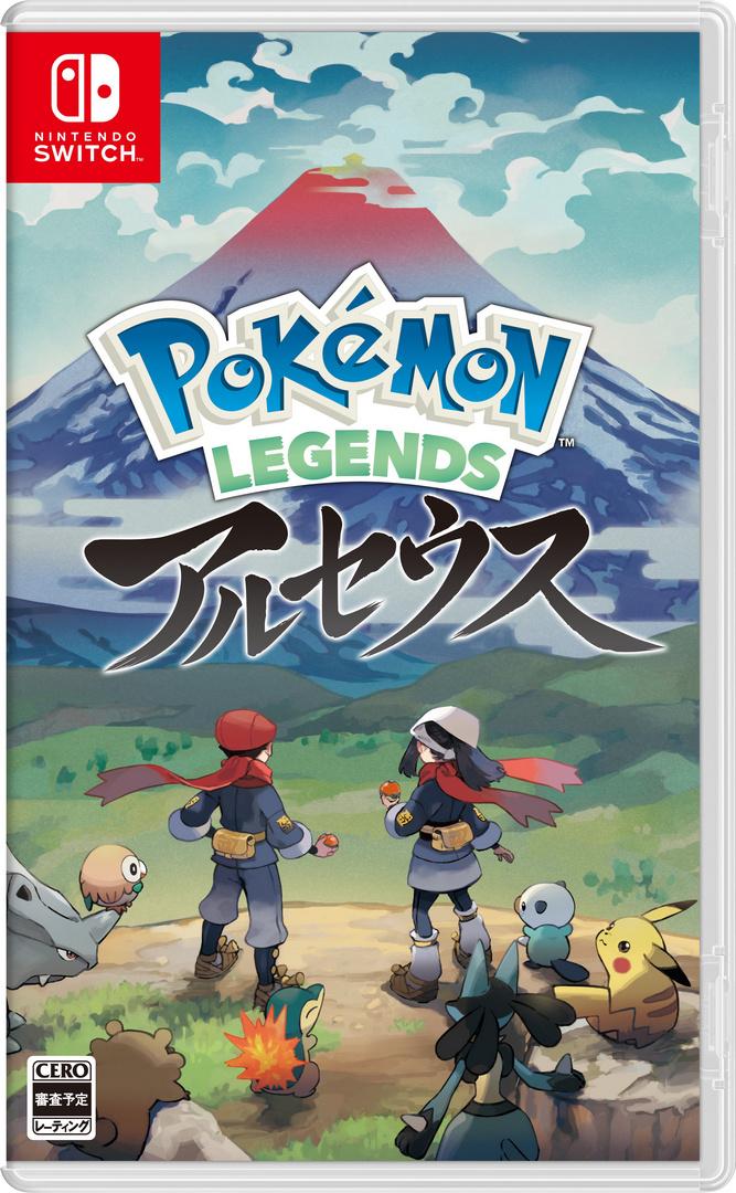 『Pokémon LEGENDS アルセウス』