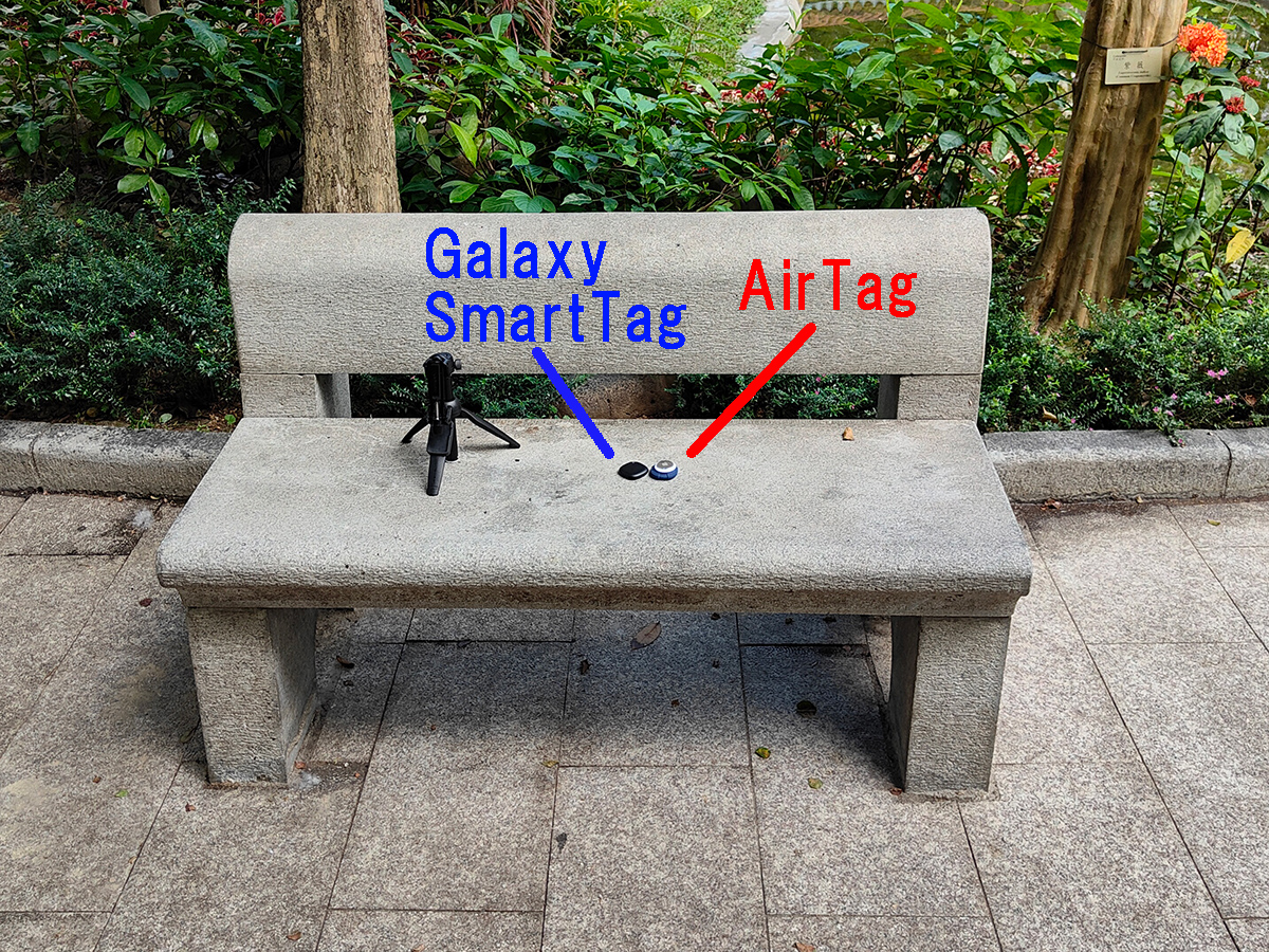 GalaxySmartTagPlus
