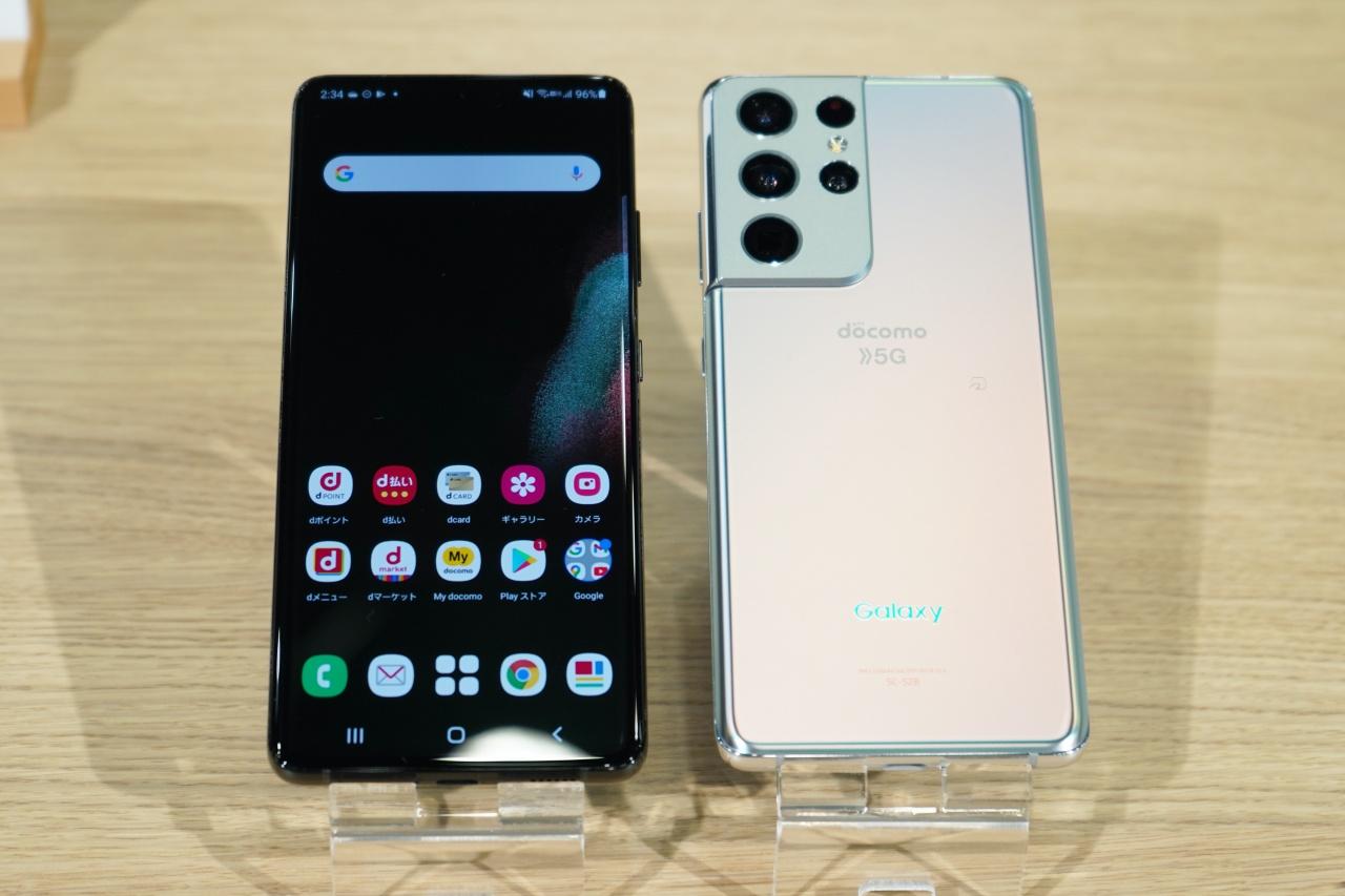 Galaxy S21 Ultra 5G SC-52B