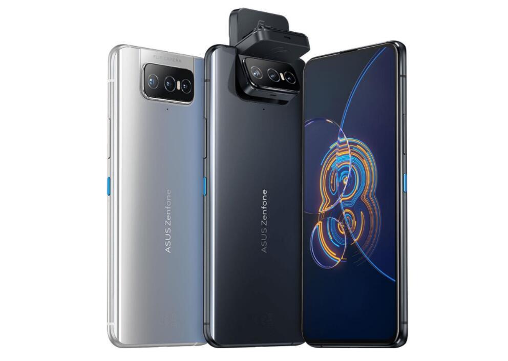 華碩Zenfone 8 Flip