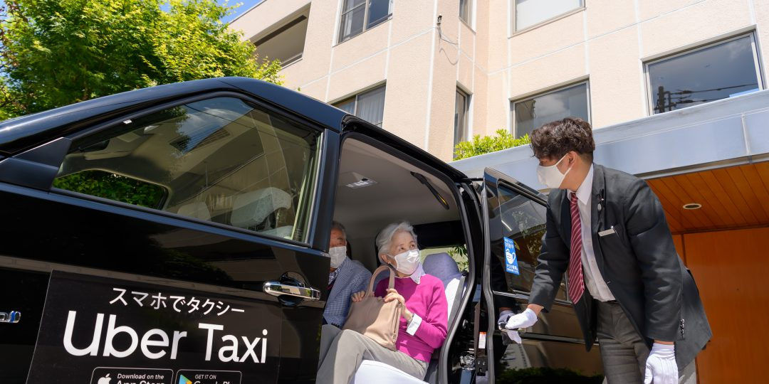 Uber Japan