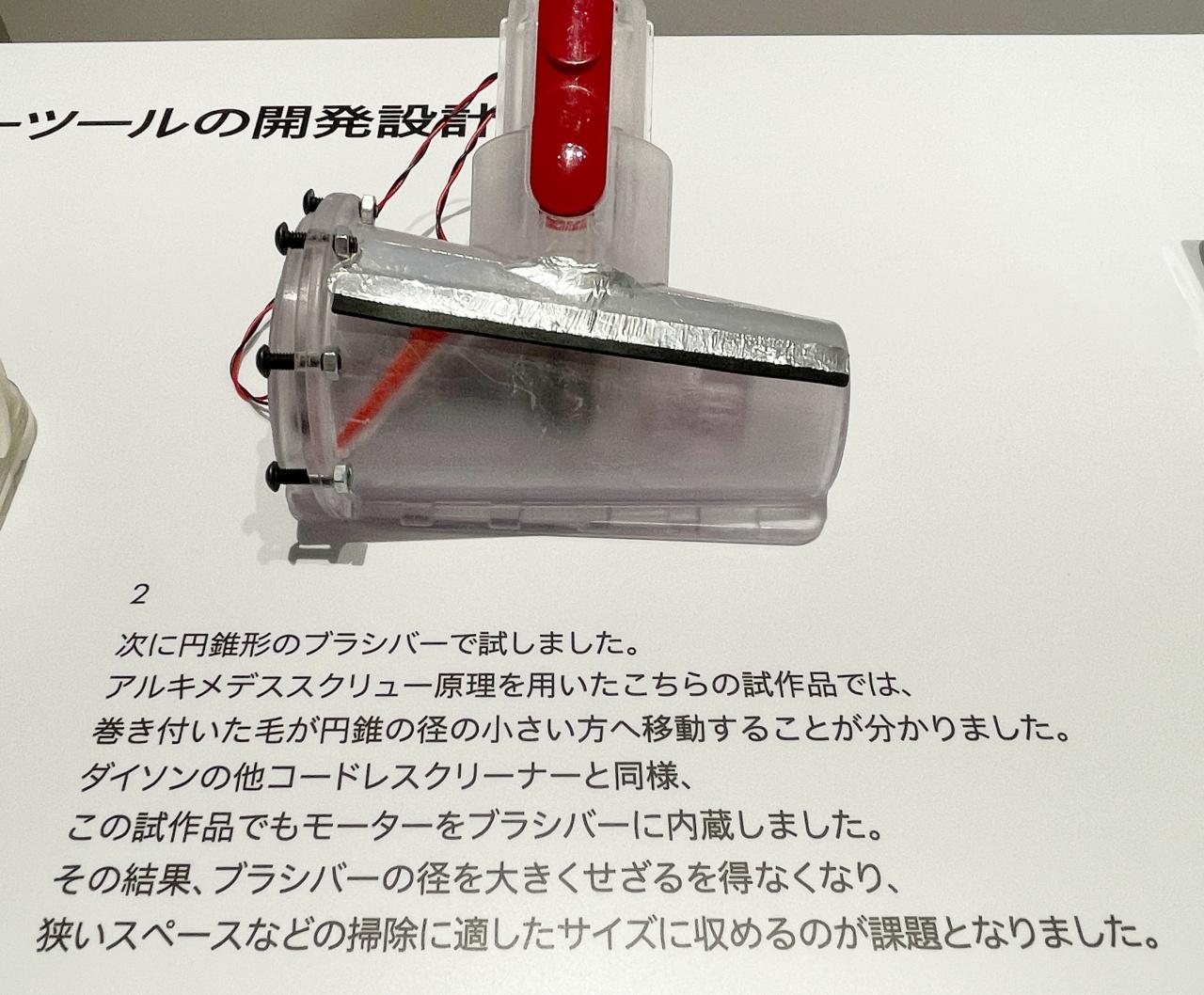 Dyson V12 Detect Slim V15 Detect
