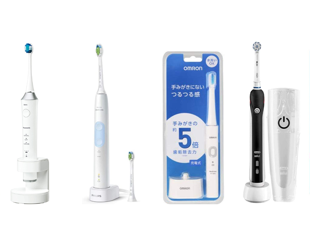210616ElectricToothbrush-selection