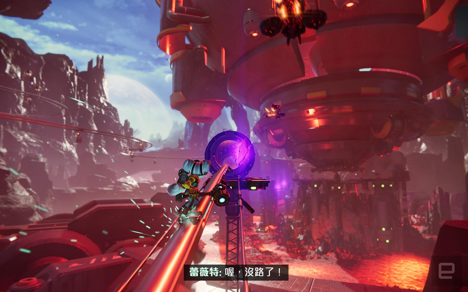 Ratchet & Clank Rift Apart Planet 5