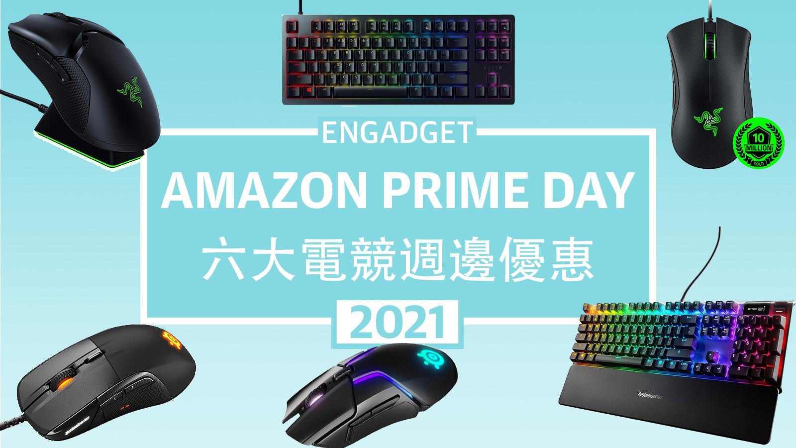 Prime-Day-2021-gaming