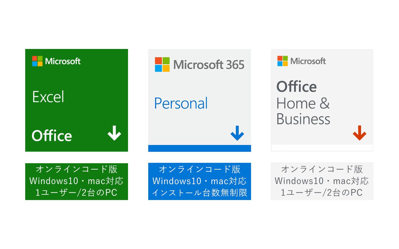 PrimeDay_Microsoft
