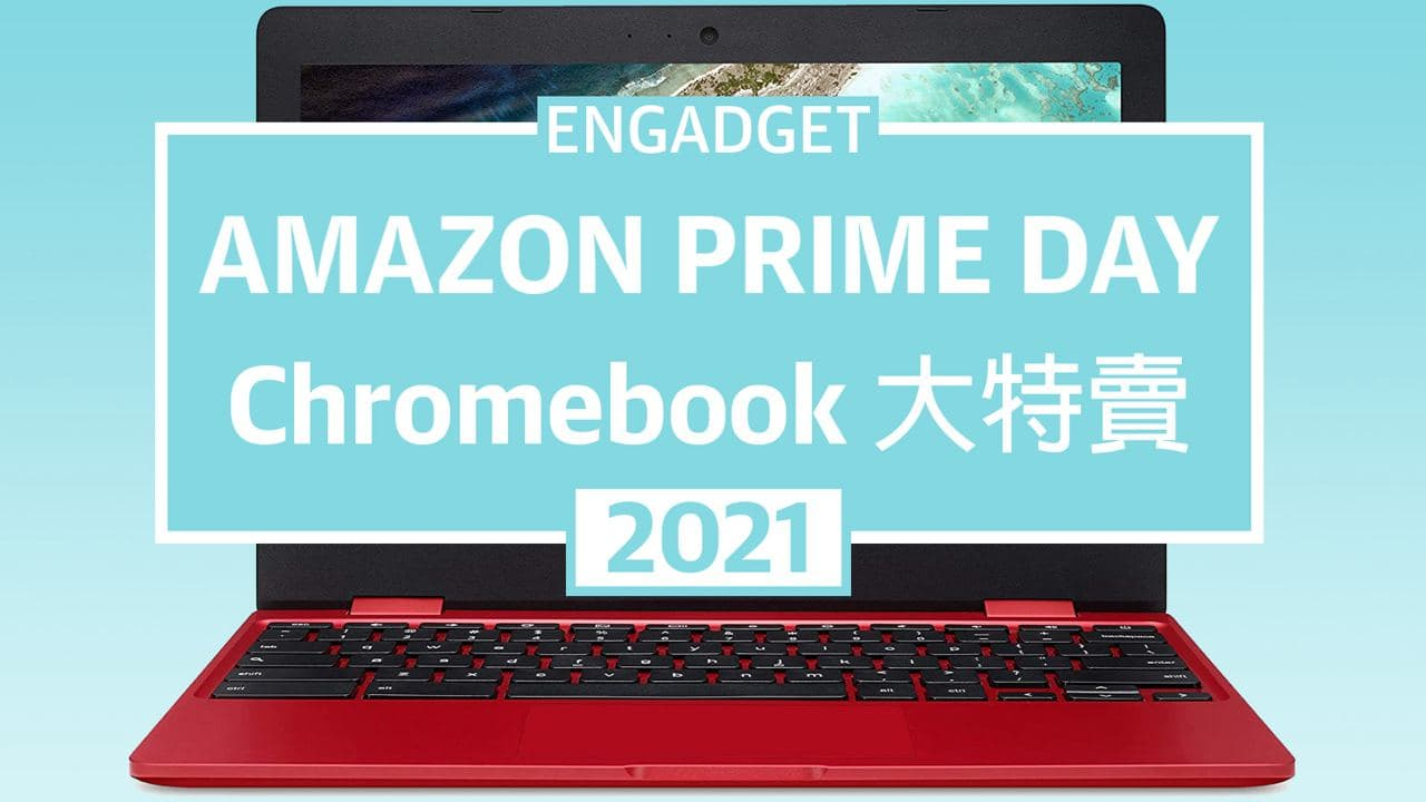 Amazon-prime-day-chromebook
