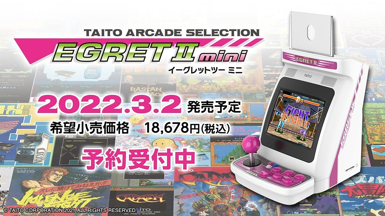 Taito's Egret II Mini is an arcade replica with a rotating screen | Engadget