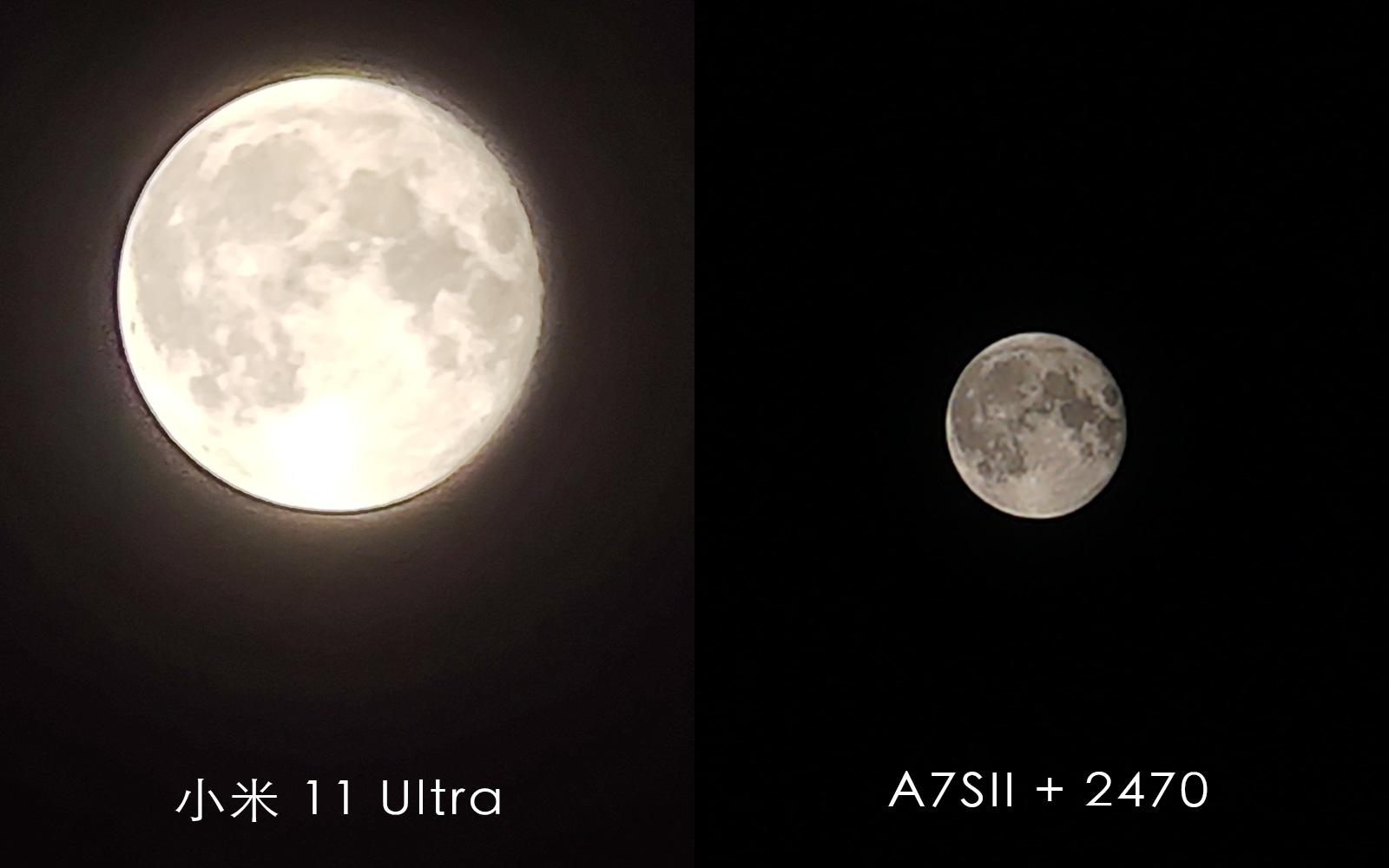 小米超級月亮vs 微單(照片經裁切及放大)