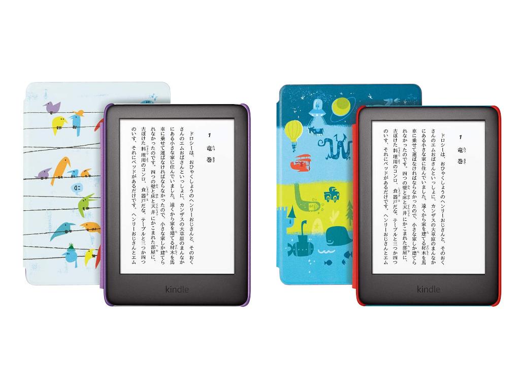 PD_KindleKids