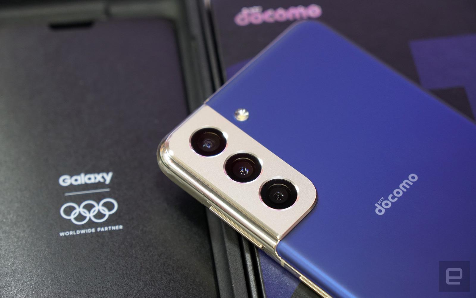 東京奧運紀念版 Galaxy S21
