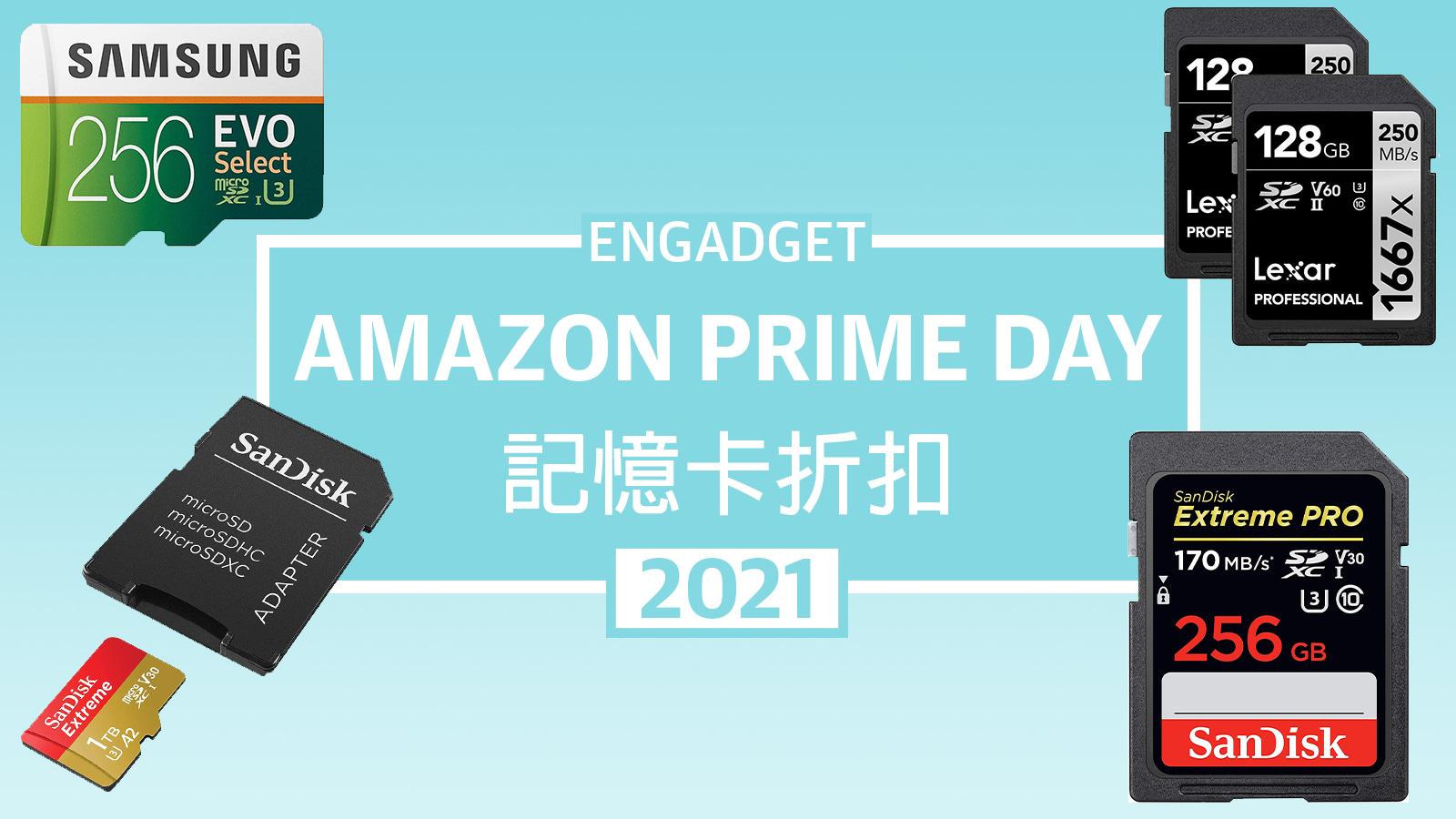 Amazon Prime Day 2021 Memory Card
