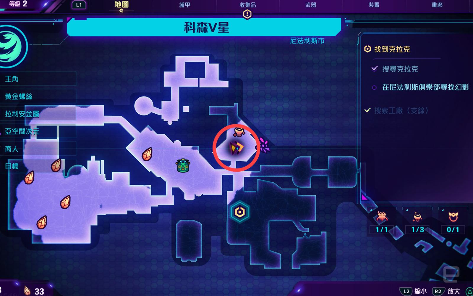 Ratchet & Clank Rift Apart Planet 1