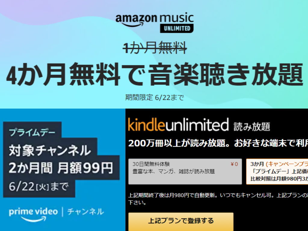 210617Unlimited-campaign