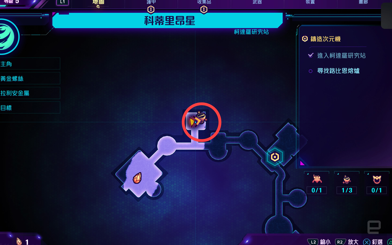 Ratchet & Clank Rift Apart Planet 7