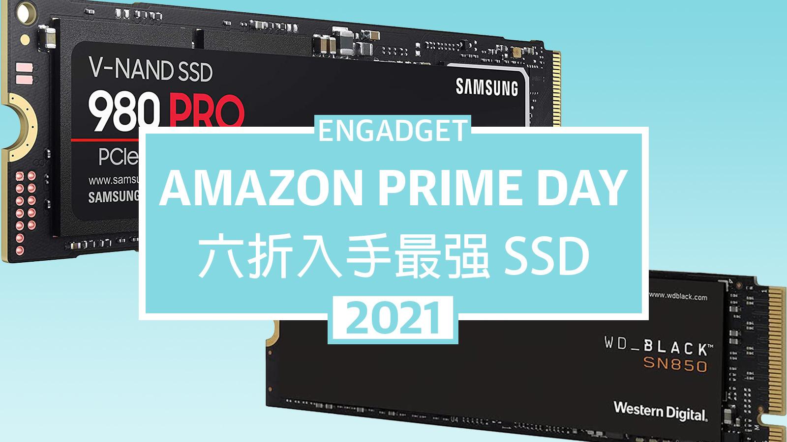 2021 年亞馬遜 Prime 會員日 SSD cn