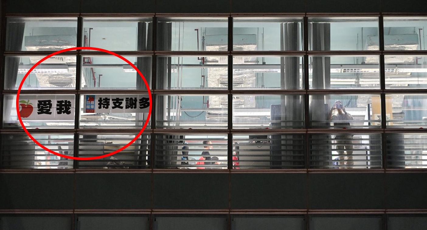 'Dark day': 'Heartbreaking' message posted in newsroom window