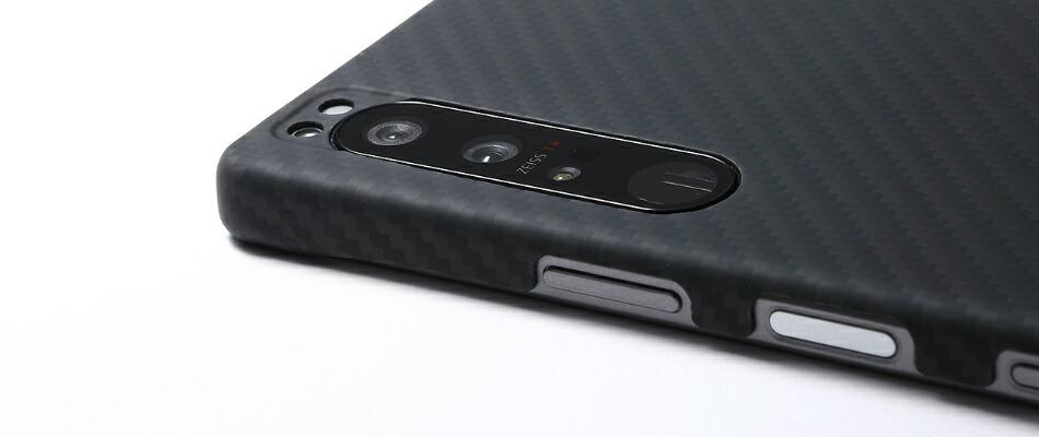 Ultra Slim & Lite Case DURO Special Edition for Xperia 1 III