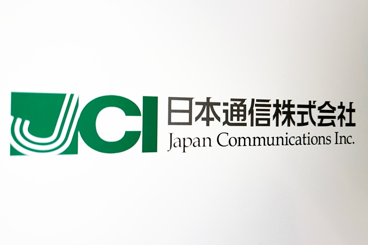 Japan Communication