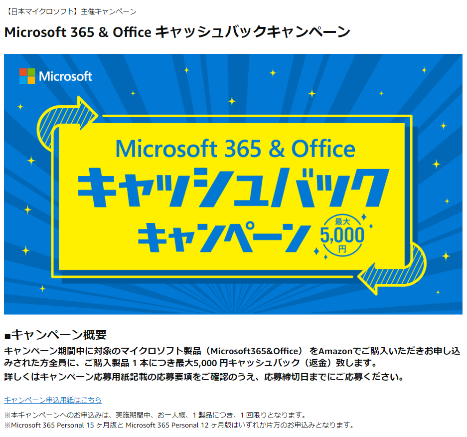 210609microsoft