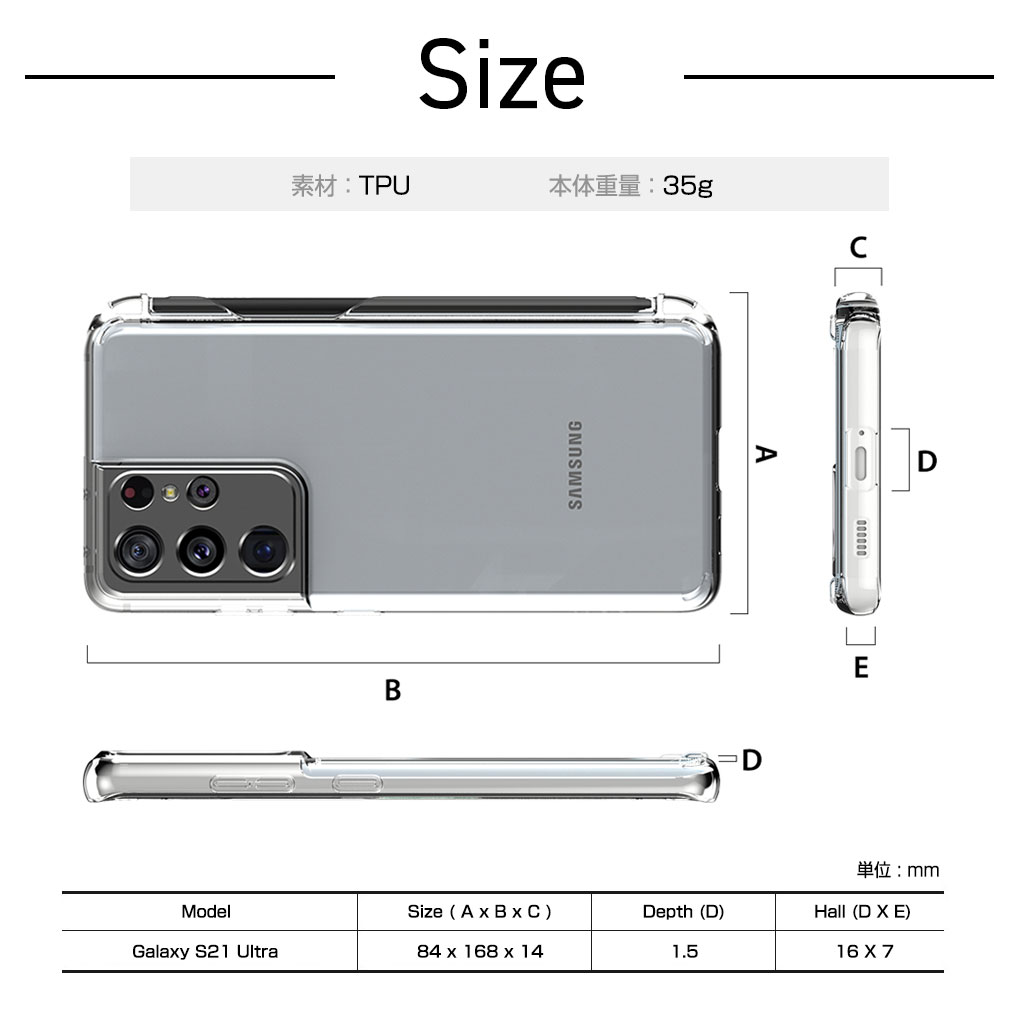 araree soft case with pen holder FLEXIELD for Galaxy S21 Ultra