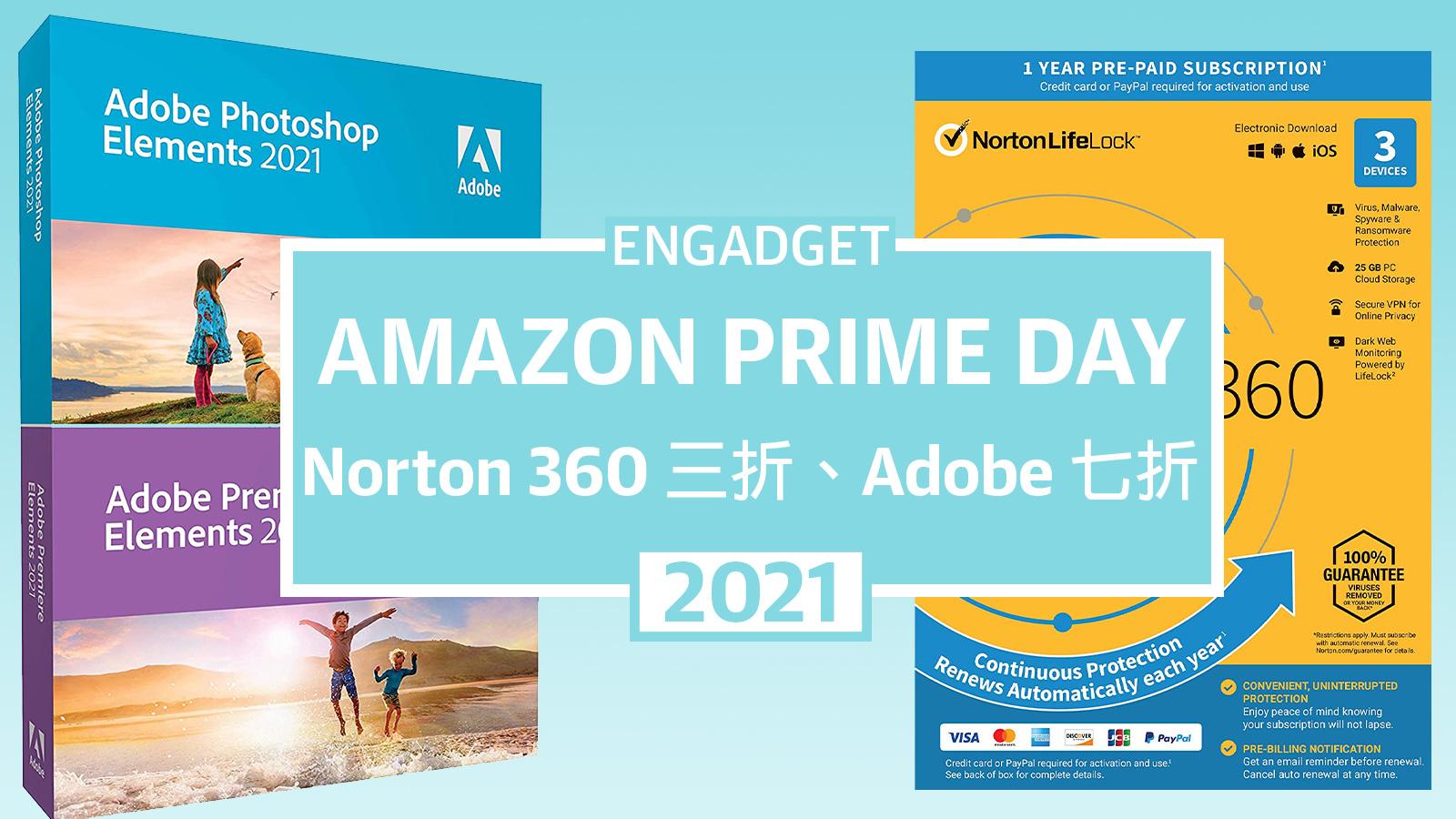 Amazon Prime Day 2021 subscription