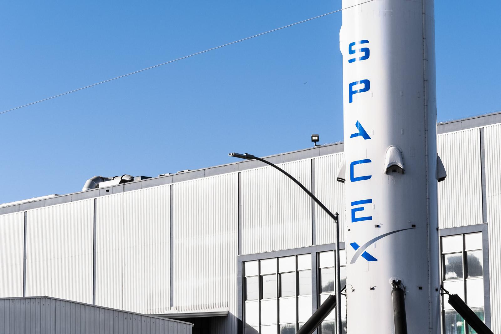 太空探索技術公司