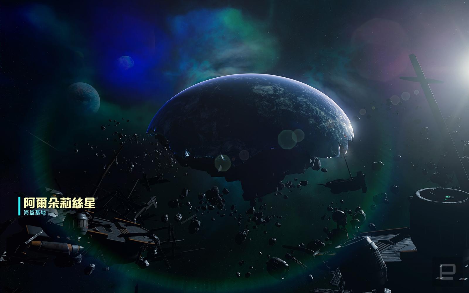Ratchet & Clank Rift Apart Planet 8