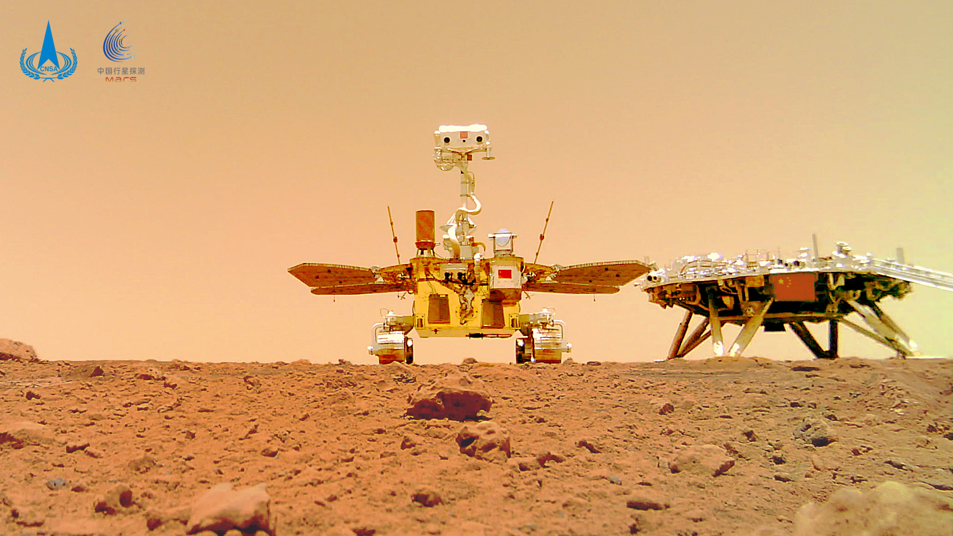 China's Mars rover took a selfie - Engadget