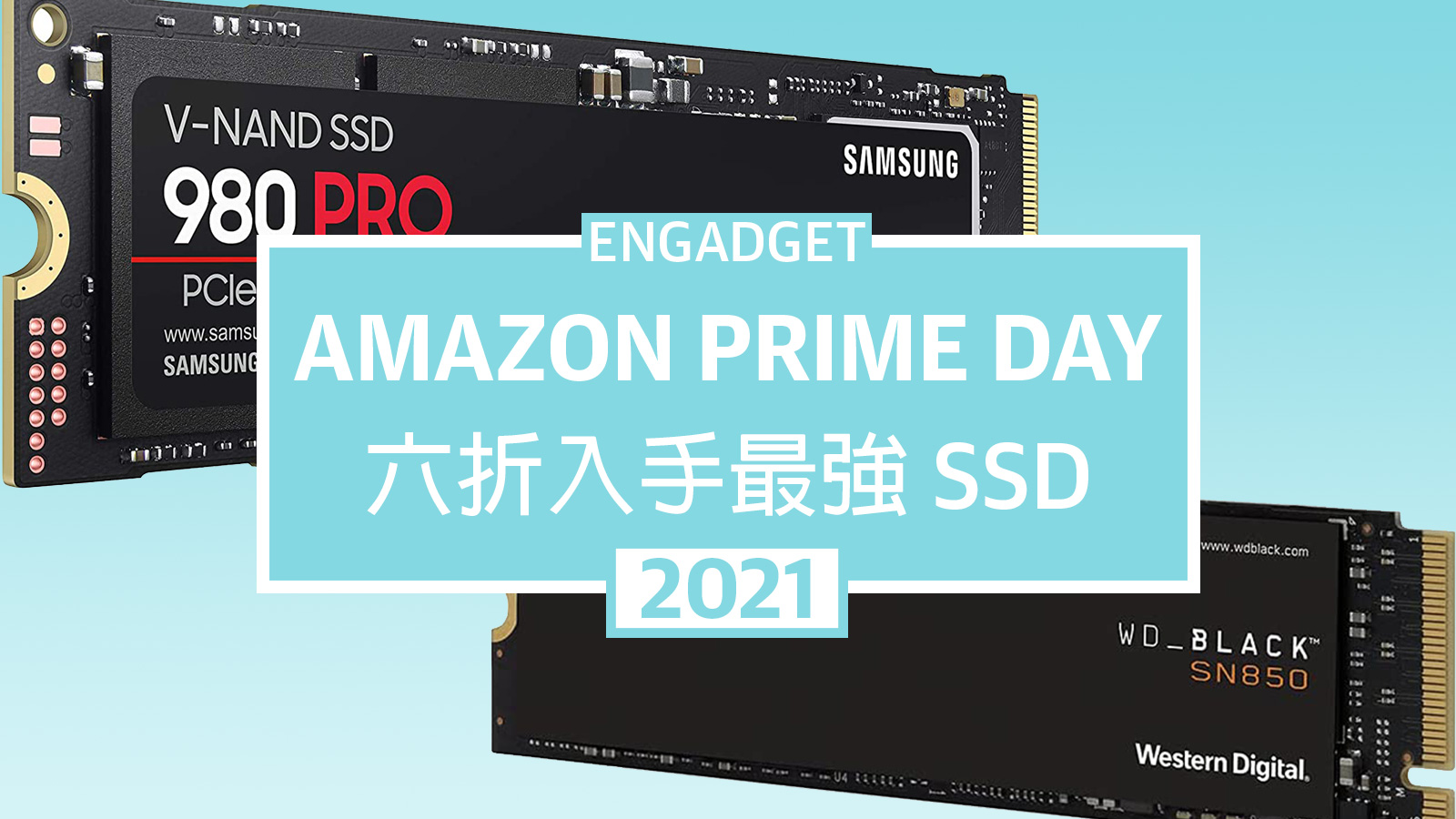 Amazon Prime Day 2021 SSD