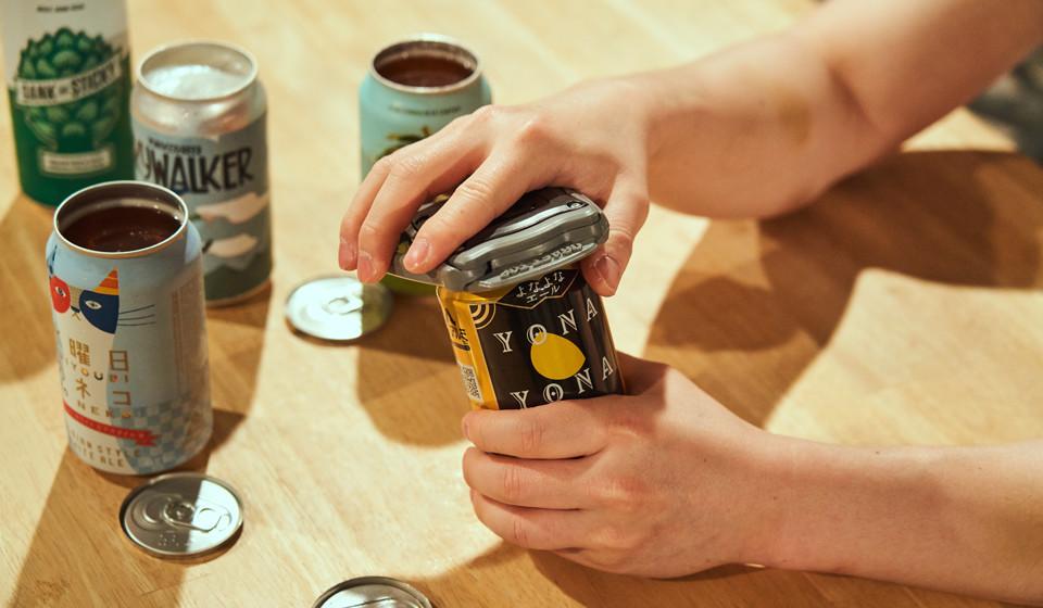Draft Top2.0日本版開発に挑戦! 最高に美味い缶ビールが飲めるオープナー