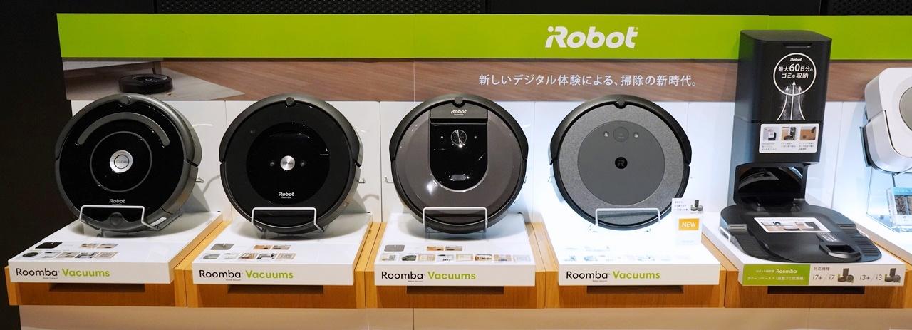 robotsmartplan irobot