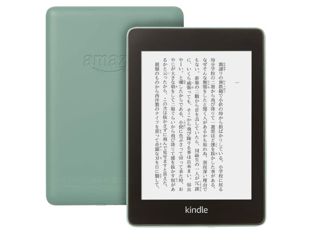 Kindle_Unlimited_bundle