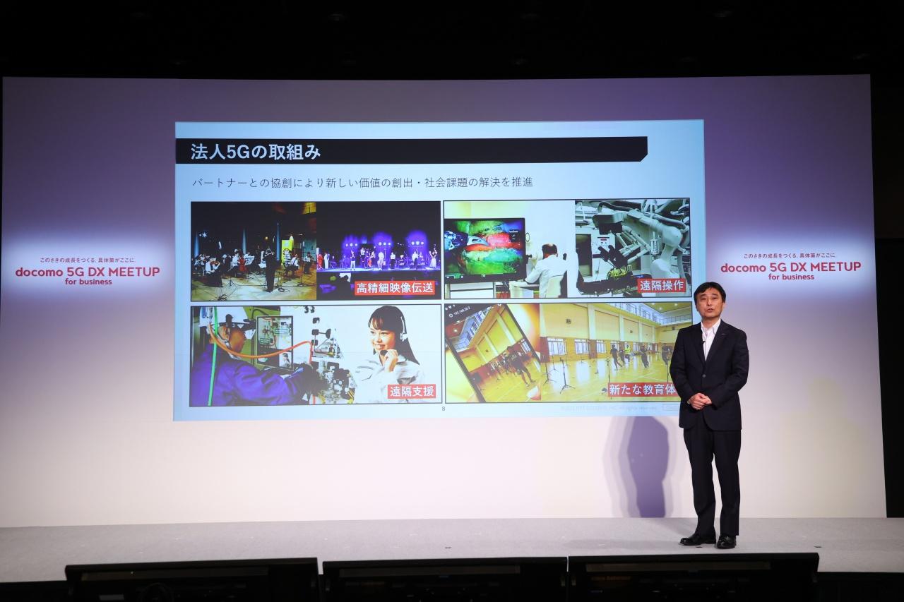 Yuriko Ota Glass Enterprise Edition 2